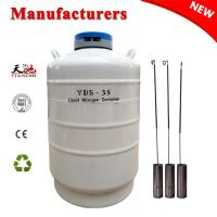 Buy cheap TIANCHI Industrial Storage Container YDS-35-80 Liquid Nitrogen Tank 35L China Manufacturers from wholesalers