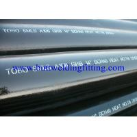 Buy cheap ASTM A333 Cold Drawn Steel Tube Low Temperature Seamless Pipe ASTM B36.10 from wholesalers