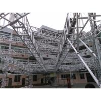 Buy cheap 6082 T6 Aluminium Box Truss 287mm -1000mm For Outdoor Performance from wholesalers