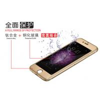 """Buy cheap Titanium Alloy Full colorful coverage curved edge Tempered Glass Screen Protector For iPhone 6 4.7"""" from wholesalers"""
