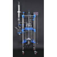 Buy cheap Hot sale 20L jacketed glass reactor for piolet test of chemical, biological, medical industry from wholesalers