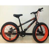 """Buy cheap 20"""" mini fat tire bike with shimano 6 speed derailleur from wholesalers"""