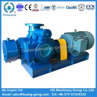 Buy cheap Marine or land use carbon steel twin screw pump for hot oil and bitumen transfer from wholesalers