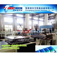 Buy cheap Best quality low price plastic wave tile roofing sheet material production line product