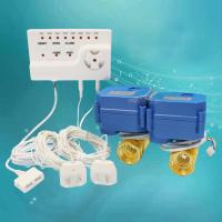 Buy cheap 2015 Russian use ground water detection auto water shut off valve machine Water Leak from wholesalers