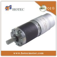 Buy cheap concentric shaft planetary gear reducer 36mm gearbox dc motor 12 volt from wholesalers