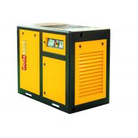 Buy cheap 45kw 60hp Rotary Screw Compressor / Oil Free Screw Air Compressor from wholesalers