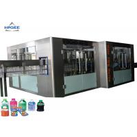 Buy cheap PLC Controled Automatic Water Filling Machine For Small Complete Soda Beverage from wholesalers