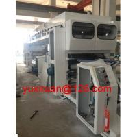 Buy cheap Double Layer Aluminum Foil Wet Dry Film Lamination Machine high speed from wholesalers
