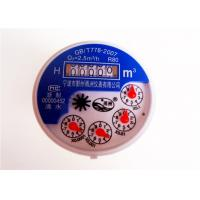 Buy cheap Cold Liquid Sealed Portable 15mm Water Meter ABS Multi Jet For Apartment, LXSY-15EP from wholesalers