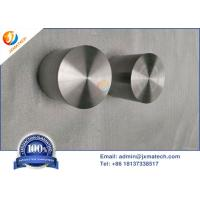 Buy cheap Refractory Metal Tungsten Heavy Alloy Block For Aerospace / Military / Medical from wholesalers