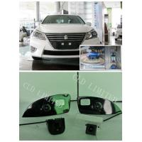 All Round View Panoramic Car Backup Camera Systems With Dvr Ir Function For