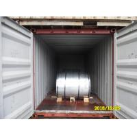 Buy cheap JIS G 3302 SPCC Base Hot Dipped Glavanized Steel coils ,Commerical Quality For steel roofing from wholesalers