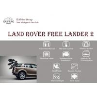 Buy cheap Land Rover Free Lander 2 Car Electric Tailgate Lift Special For Land Rover, Rear Lift Gate from wholesalers