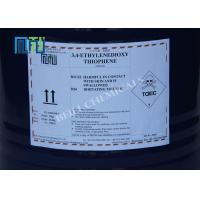 Patented Product 3 4-Ethylenedioxythiophene EDOT 126213-50-1