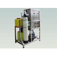 Buy cheap High Salinity Desalination And Water Treatment Machine 35g/L 2000LPD For Irrigation from wholesalers