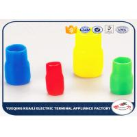 Buy cheap V60 Vinyl Wire End Cap PVC Terminal Covers Electrical Cable End Cap from wholesalers
