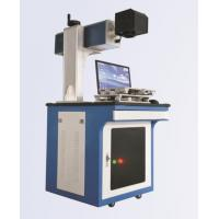 Nonmetal Co2 Laser Marking Machine For Garments Leather Plastic Cutting