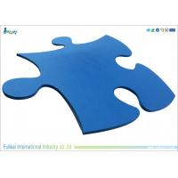 Buy cheap Blue Educational Toy EVA Floor Mat Waterproof Foam Baby Play Mat from wholesalers