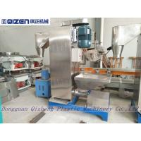 Buy cheap 7.5KW Stainless Steel Plastic Dewatering Machine , Vertical Plastic Dryer Machine from wholesalers