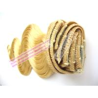 Buy cheap Remy Clip in Hair Extensions from wholesalers