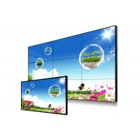 Buy cheap 1.8mm Bezel Video Wall Touch Screen , High Performance Interactive Video Wall from wholesalers