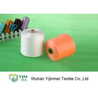 Buy cheap Plastic Core Spun Polyester TFO Yarn Raw White For Garment Sewing from wholesalers