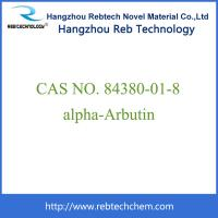 Buy cheap Cosmetic grade Alpha-Arbutin Cas no.84380-01-8 from wholesalers