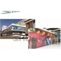 Buy cheap Kino 4D Movie Cinema System, Environmental Simulation Theater For Theme Park product