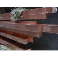 Buy cheap Custom T2 , C11000 GB Square Red Copper Flat Bar , Rod For Runways , Hoists from Wholesalers