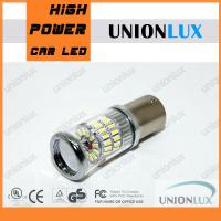 Buy cheap Car Brake Led Lights 1157 p21/5w Auto Stop Led Light from wholesalers