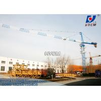 Buy cheap F0 23B Manual Electric Counterweight Tower Crane Fixing Angle Foundation from wholesalers