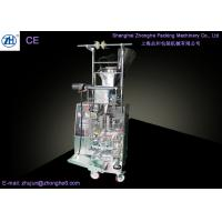 Buy cheap Fully Automatic Powder Packing Machine , Vertical Pouch Packing Machine from wholesalers