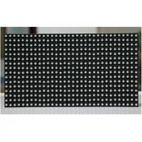 Buy cheap Ph8mm Outdoor RGB 3in1 LED Module 32x16 dots, 256mmx128mm P8 Outdoor RGB led video wall Epistar LED, 2 Years Warranty from wholesalers