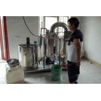 Buy cheap Sanyuantang 0.5t capacity honey bee extractor honey processing machine production equipment from wholesalers