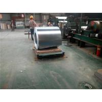 Buy cheap 1000 x 2000mm Galvanised Metal Sheet Cold Rolled 0.4mm - 3mm Thickness from wholesalers