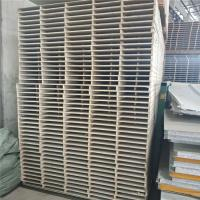 Buy cheap heat resistant 50mm mgo sandwich panel use interior wall panel for 20ft container house from wholesalers