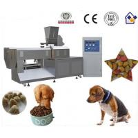 Buy cheap Floating Fish Feed Extruder Machine , PLC Control Animal Feed Pellet Machine from wholesalers