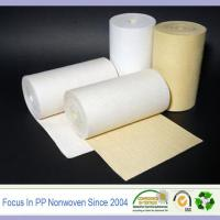 Buy cheap China trading company sofine hot selling non-woven fabric roll from wholesalers