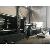Buy cheap Painting Bucket Plastic Injection Molding Machine 580 Ton For Different Size Making from wholesalers
