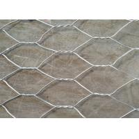 Buy cheap Carbon Steel Wire Galvanized Gabion Baskets , 8CM X 10 CM Hole 4 . 0 MM Retaining Wall Stone Cages from wholesalers