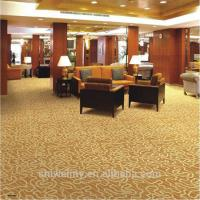 Buy cheap New solid brown print polypropylene floor carpet for living room from wholesalers