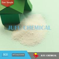 Buy cheap Glass Bottle Cleaning Chemical / Retarding Admixture Sodium Gluconate from wholesalers
