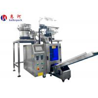 Buy cheap Automatic Back sealing pouch counting packaging machine for dowel pin from wholesalers