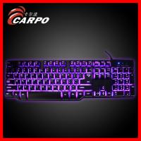 Buy cheap gaming keyboard with background light mechanical keyboard from wholesalers