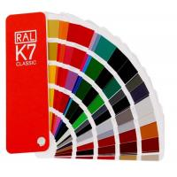 Buy cheap German Ral k7 color cards for fabric product