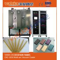 Buy cheap Self - Lubricating DLC Coating Machine / Diamond Like Carbon Coating Equipment from wholesalers