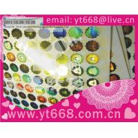 Buy cheap 3D hologram sticker from wholesalers