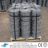 Buy cheap Anping Barbed Wire Roll Price Fence from wholesalers