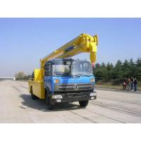Buy cheap CLWDongfeng 153 aerial vehicles (XZL5100JGK3 in clean aerial vehicles )0086-1867 from wholesalers